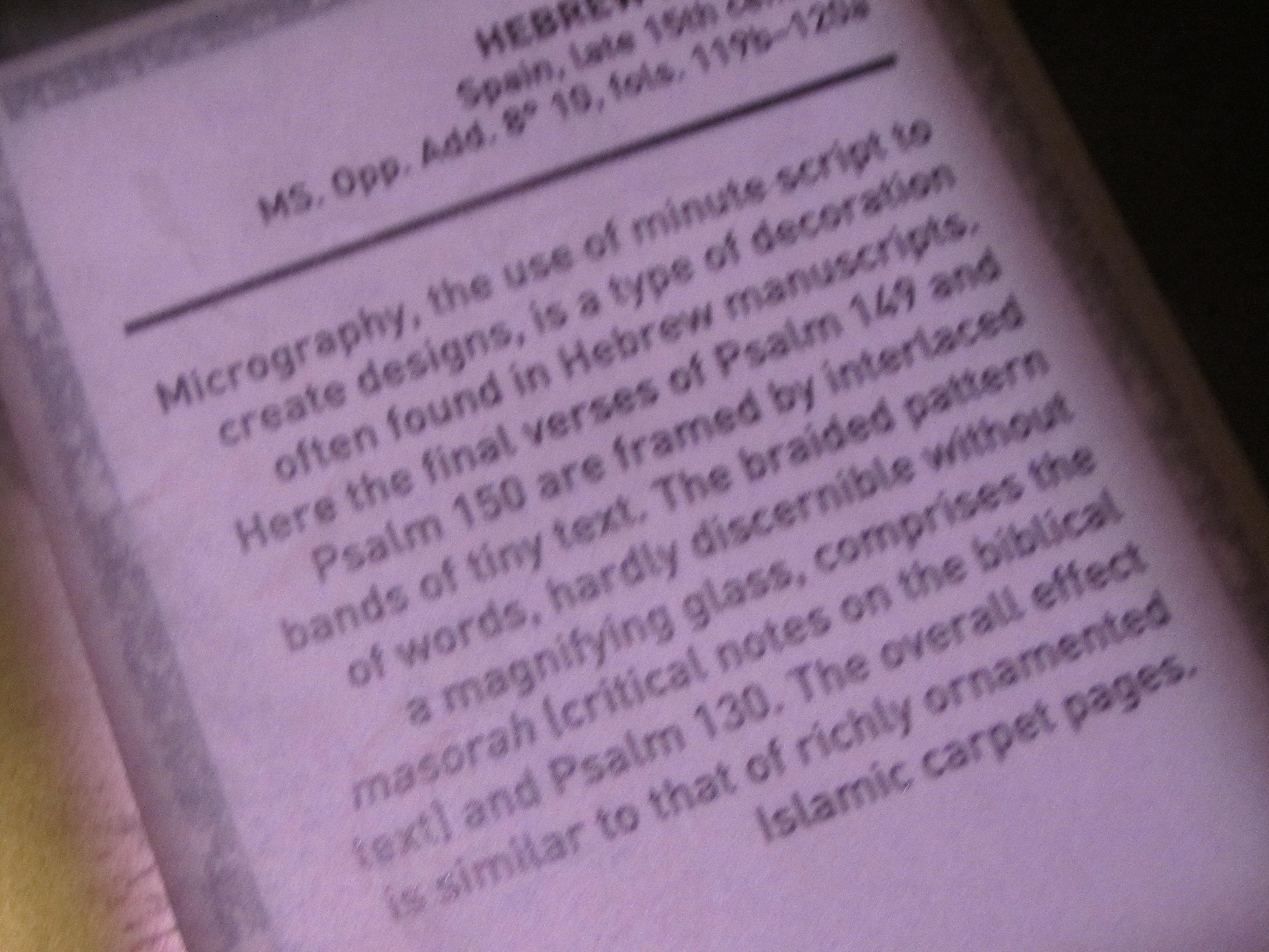 "Medieval Hebrew Manuscripts & Plastic Imagination (""Crossing"