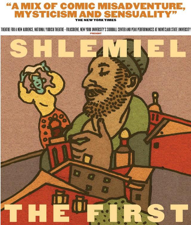 Shlemiel-poster-crop-625