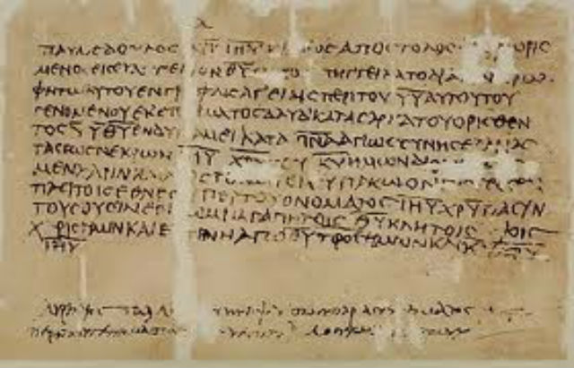 letter to diogentus