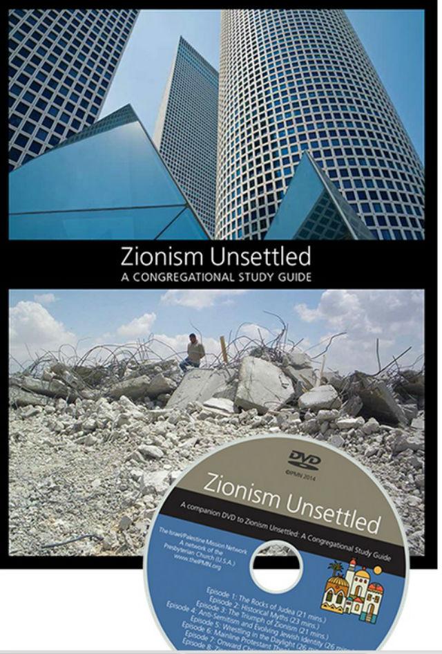 Zion Unsett Cover