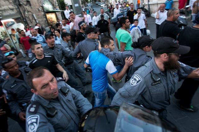 הפגנה נגד ערבים בירושלים