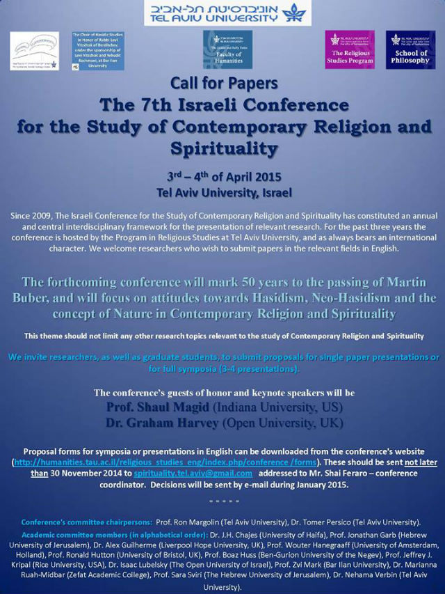 tel aviv conference