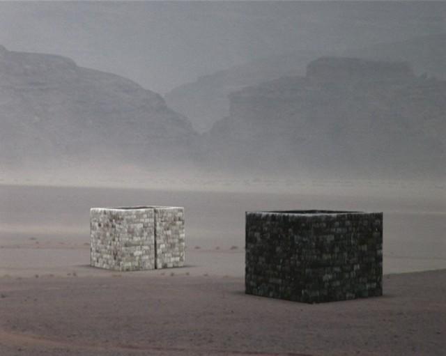 Makom_in_desert_large
