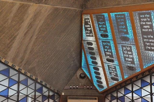 Brutalist synagogue