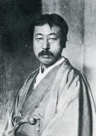 Okakura
