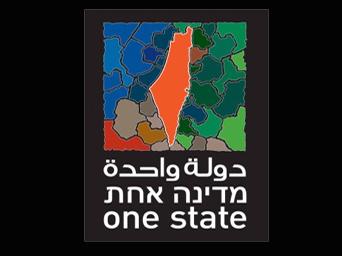 Palestine-OneState-