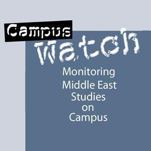 CampusWatchLogo219x186