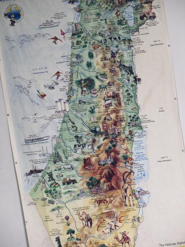 One State (Rightwing Zionist Map of Palestine) | jewish