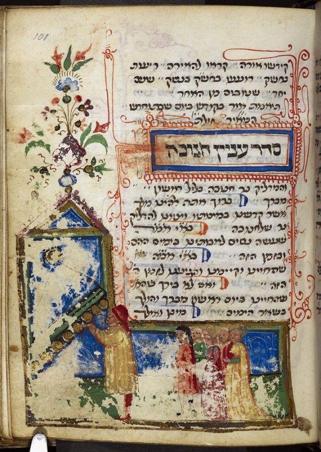 In-Praise-of-the-Hasmoneans-Chanukah.jpg