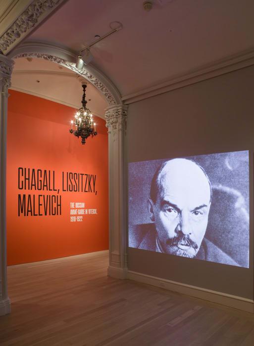 Lenin chagall