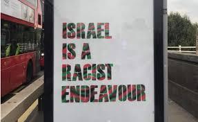 israel racst endeavor