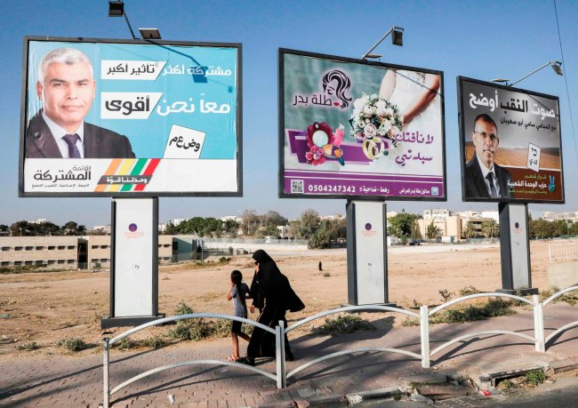arab vote
